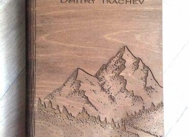 Блокнот в деревянной обложке (текст + картинка)