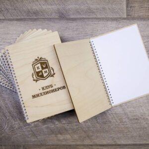 Блокнот в деревянной обложке (мини)